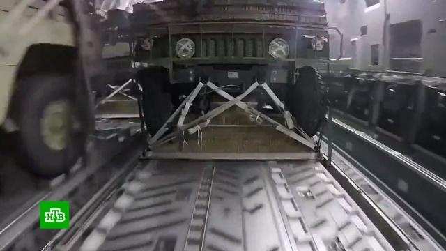 Американские военные уронили броневик с самолета.США, армии мира, учения.НТВ.Ru: новости, видео, программы телеканала НТВ