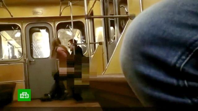 Секс в метро смотреть видео