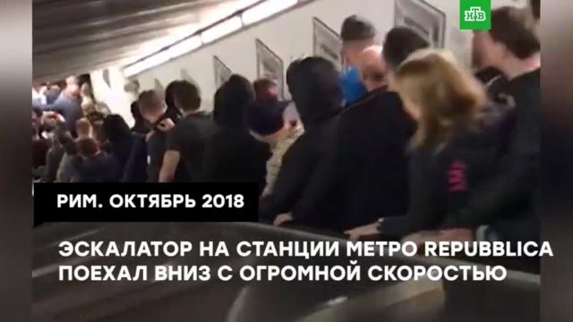 Как эскалаторы убивают икалечат людей.аварии на транспорте, ЗаМинуту, метро.НТВ.Ru: новости, видео, программы телеканала НТВ