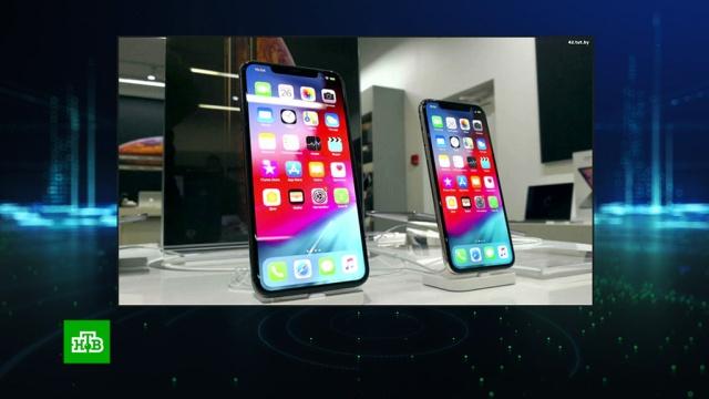 ВБелоруссии на старт продаж новых iPhone никто не пришел.Apple, iPhone, Белоруссия, торговля.НТВ.Ru: новости, видео, программы телеканала НТВ