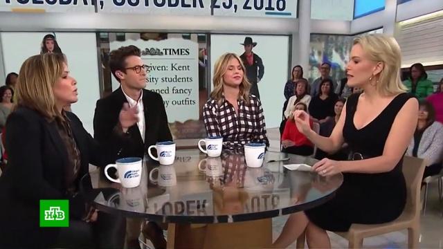 Увольнение Меган Келли может стоить телеканалу NBC почти 70 млн долларов.СМИ, США, журналистика, скандалы, телевидение.НТВ.Ru: новости, видео, программы телеканала НТВ