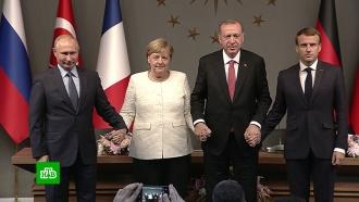 Путин напомнил коллегам по «стамбульской четверке» об опытных бандитах из Идлиба