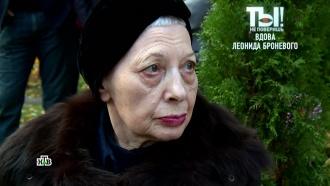 Смерть Броневого не смогла примирить его вдову и дочь от первого брака