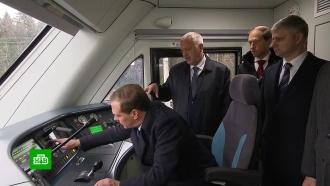 «Вандалы исчезли»: Медведев оценил новейший электропоезд «Иволга»