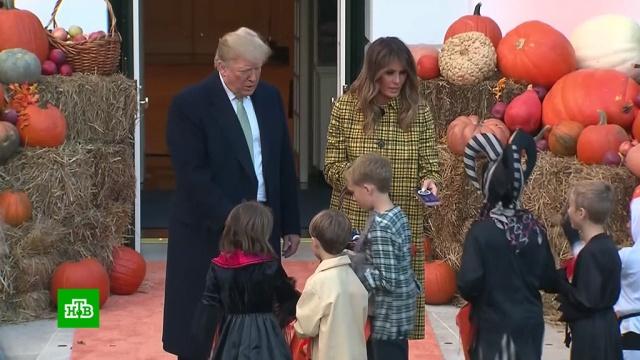 Дональд и Меланья Трамп раздали конфеты в Белом доме в честь Хеллоуина.Вашингтон, США, торжества и праздники, Трамп Дональд, Трамп Меланья, Хеллоуин.НТВ.Ru: новости, видео, программы телеканала НТВ