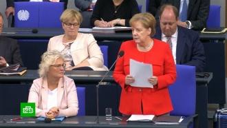 Закат эры Меркель: кто виновен в политической смерти канцлера ФРГ