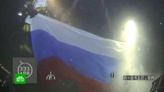 Водолазы ВМФ РФ установили на дне Японского моря российский флаг