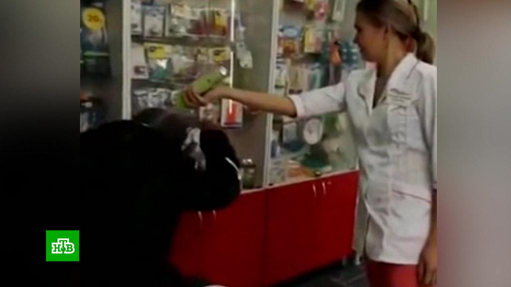 Секс в аптеки видео этом