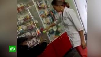 Сотрудницы аптеки унизили старика перед видеокамерой