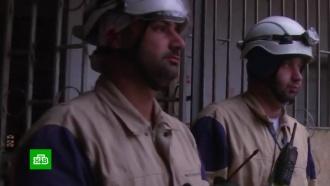 МИД РФ встревожен информацией о подготовке химических провокаций в Сирии