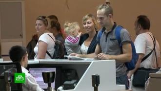 Чартерные компании открывают продажи регулярных рейсов вэкзотические страны
