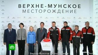 Путин по видеомосту принял участие в запуске алмазного месторождения в Якутии