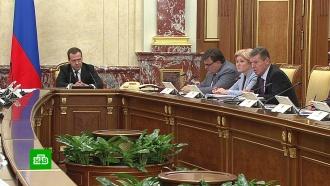 Медведев предупредил нефтяников осроках введения заградительных пошлин