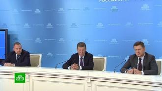 Козак: правительство РФ инефтяники согласовали меры стабилизации цен на топливном рынке