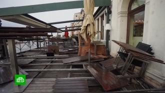 Ущерб от наводнения вВенеции превысил миллиард евро