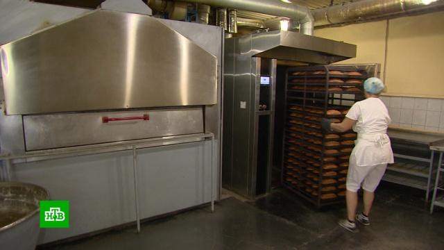Власти Таганрога решили проверить местную пекарню на готовность квойне.НТВ.Ru: новости, видео, программы телеканала НТВ