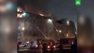 В&nbsp;центре Москвы перекрыли движение <nobr>из-за</nobr> масштабного пожара