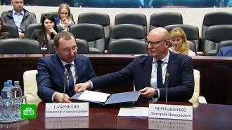 Дмитрий Чернышенко назвал подписание антипиратского меморандума «историческим днем»