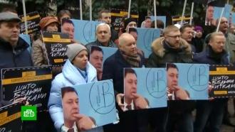 «Гнобят втюрьме»: Киселёв иСимоньян потребовали освободить Вышинского