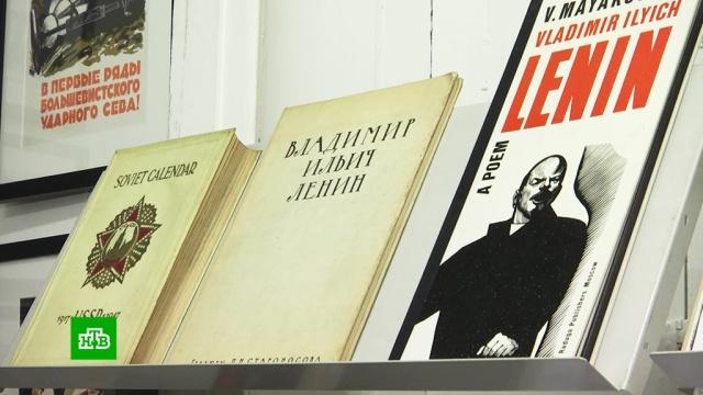 Ленин жив: выставка овожде революции вызвала ажиотаж среди британцев.история, выставки и музеи, знаменитости, Ленин, Великобритания, Лондон, артисты, задержание, драки и избиения, США.НТВ.Ru: новости, видео, программы телеканала НТВ