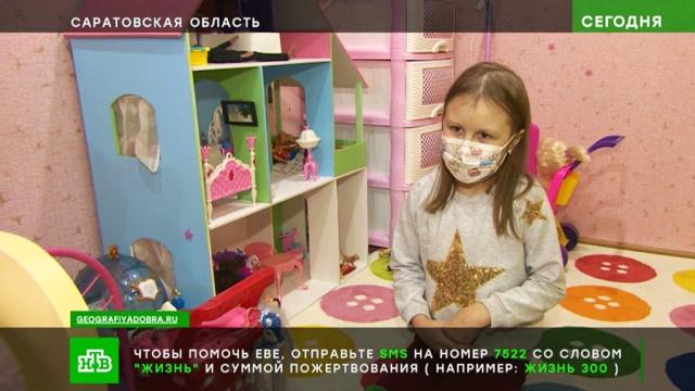 Еве с острым лейкозом нужны деньги на лечение в немецкой клинике.SOS, благотворительность, дети и подростки, медицина.НТВ.Ru: новости, видео, программы телеканала НТВ