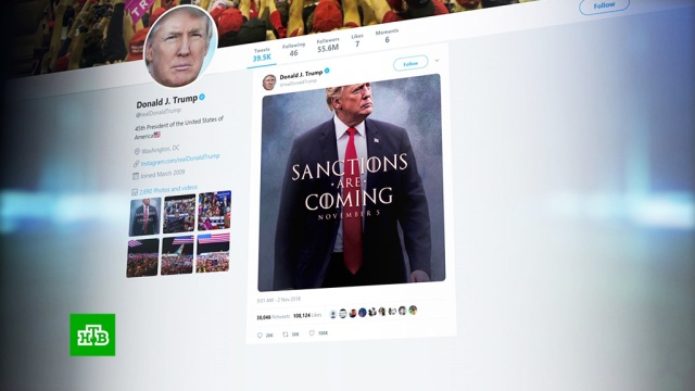 Трамп озвучил срок действия новых санкций против Ирана.Иран, США, Трамп Дональд, санкции.НТВ.Ru: новости, видео, программы телеканала НТВ