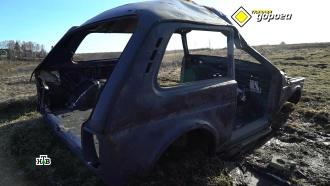 Капитальный ремонт: чем обернется замена кузова автомобиля