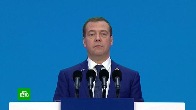 Медведев договорился о продвижении российских товаров в Китае.Китай, Медведев, санкции, экономика и бизнес, импорт, компании.НТВ.Ru: новости, видео, программы телеканала НТВ