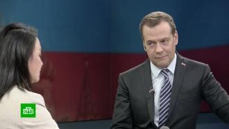 Медведев рассказал китайцам, как проникнуться русским духом