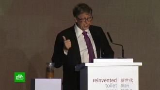 Билл Гейтс научил унитаз превращать фекалии вудобрения
