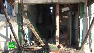 Врезультате взрыва газа вЕАО пострадали взрослые игрудной ребенок