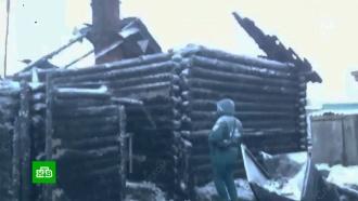 ВКемеровской области при пожаре погибли 8человек