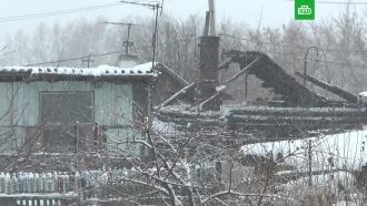 После гибели многодетной семьи при пожаре вКузбассе возбуждено уголовное дело