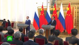 Россия иКитай до конца года могут договориться орасчетах без доллара