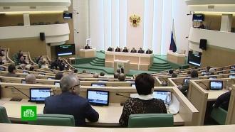Совфед одобрил закон одобровольном отказе депутатов от надбавок кпенсии