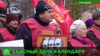 Годовщину Октябрьской революции петербургским коммунистами не дали отпраздновать у «Авроры»