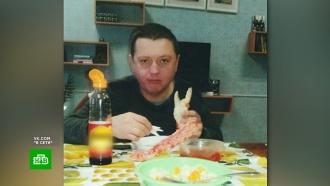 Юрист объяснил деликатесное меню Цеповяза в тюрьме