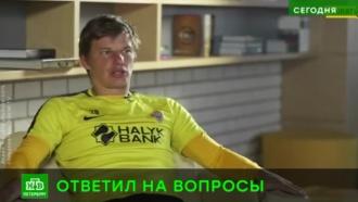 Аршавин назвал «Кайрат» последним клубом всвоей карьере