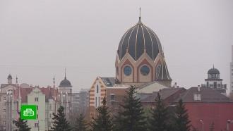 ВКалининграде открыли возведенную на пожертвования синагогу