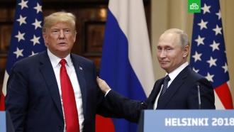 Лавров: РФ и США подтвердили встречу Путина и Трампа на саммите G20 в Аргентине.Аргентина, дипломатия, Лавров, переговоры, Путин, Трамп Дональд.НТВ.Ru: новости, видео, программы телеканала НТВ