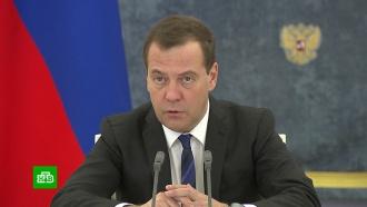 Медведев предложил упростить оформление земельных участков