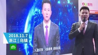 ВКитае появился виртуальный телеведущий