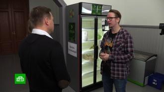 В Финляндии набирают популярность общественные холодильники