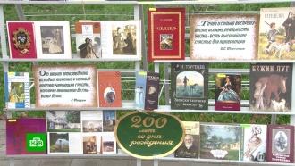 В Орловской области с размахом отмечают 200 лет со дня рождения Тургенева