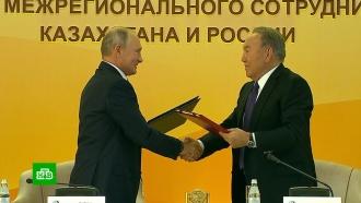 Путин обсудил сНазарбаевым новые туристические проекты