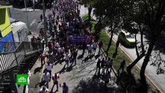 США решили ограничить предоставление убежища мигрантам