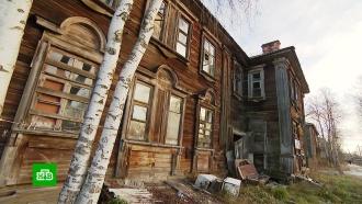 Тысячи жителей Архангельской области дожидаются переселения из опасных бараков