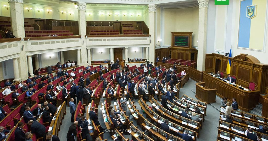 Вашингтон озадачил Киев: С Донбассом пора мириться