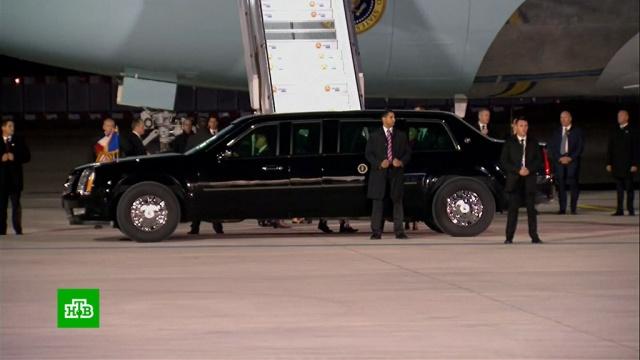 Лидеры государств собираются в Париже для участия в Форуме мира.Макрон, Париж, Трамп Дональд, Франция.НТВ.Ru: новости, видео, программы телеканала НТВ