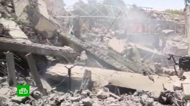 Более 20мирных жителей погибли врезультате удара коалиции США вСирии.Сирия, войны и вооруженные конфликты.НТВ.Ru: новости, видео, программы телеканала НТВ